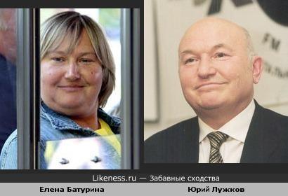 Елена Батурина похожа на Юрия Лужкова