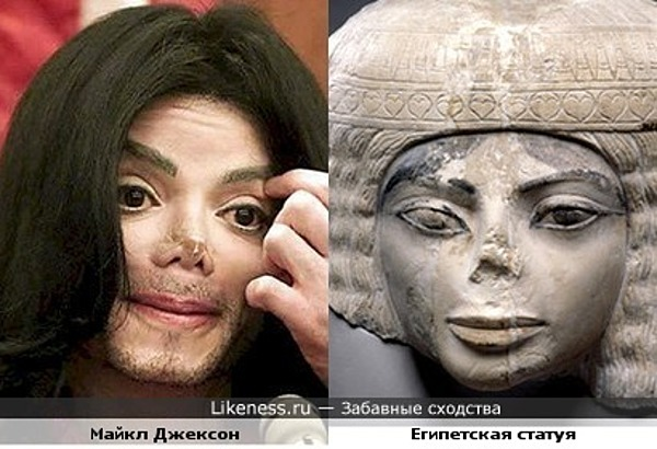 Майкл Джексон был похож на египетскую статую