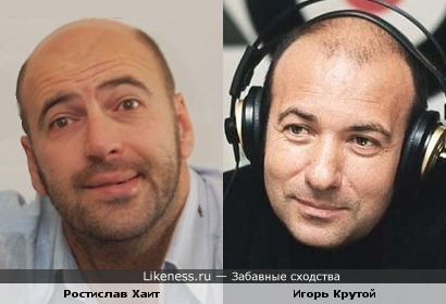 Ростислав Хаит похож на Игоря Крутого