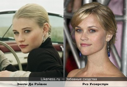 Эмили Де Рэйвин похожа на Риз Уизерспун