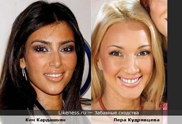Ким Кардашьян похожа на Леру Кудрявцеву