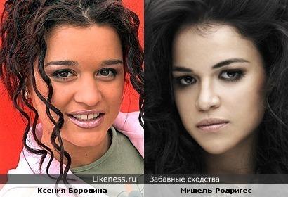 Ксения Бородина похожа на Мишель Родригес