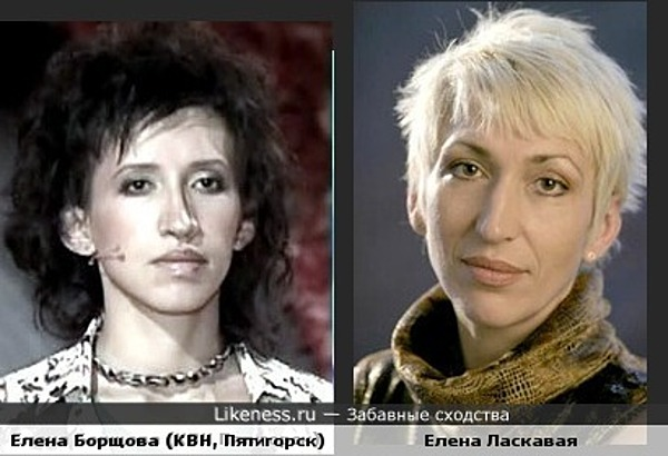 Елена Борщова похожа на Елену Ласкавую