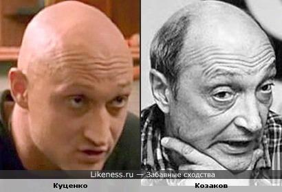 Куценко похож на Козакова