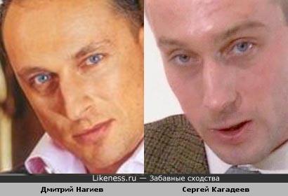 Дмитрий Нагиев похож на Сергея Кагадеева