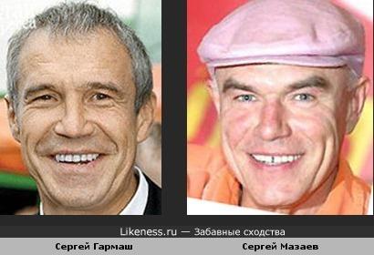 Сергей Гармаш похож на Сергея Мазаева
