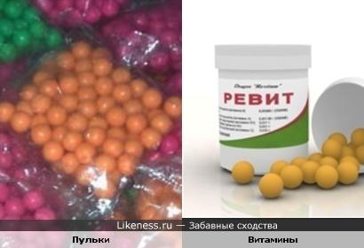 Пульки похожи на витаминки (подражая polz)