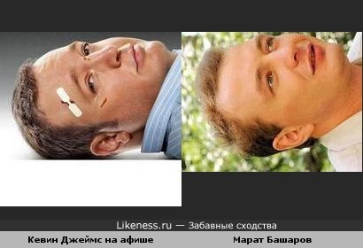 А разве не Башаров на афише «Толстяк на ринге»?