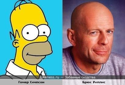 Гомер Симпсон похож на Брюса Уиллиса