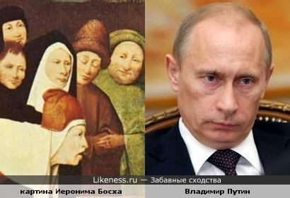 И снова Путин, на этот раз в образе монашки