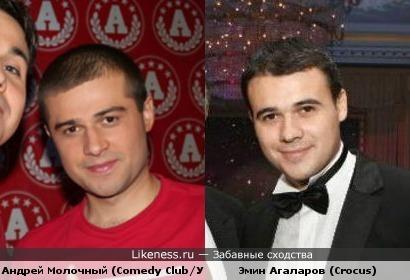 Андрей Молочный (Убойная лига) похож на Эмина Агаларова (наследник империи Crocus)