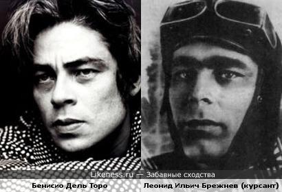 Бенисио Дель Торо похож на молодого курсанта Леонида Брежнева