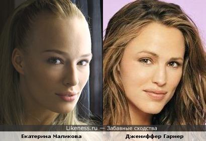 Екатерина Маликова похожа на Джениффер Гарнер