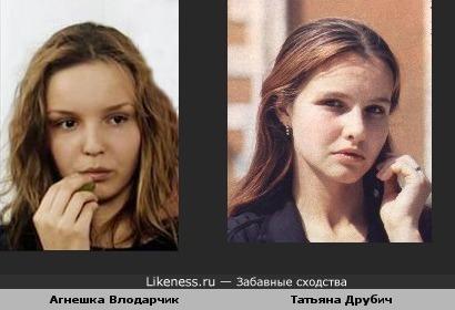 Агнешка Влодарчик похожа на Татьяну Друбич