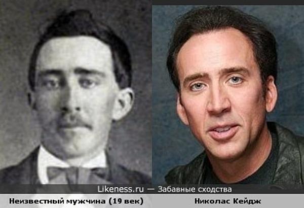 Некий мужчина из Бристоля похож на Николаса Кейджа