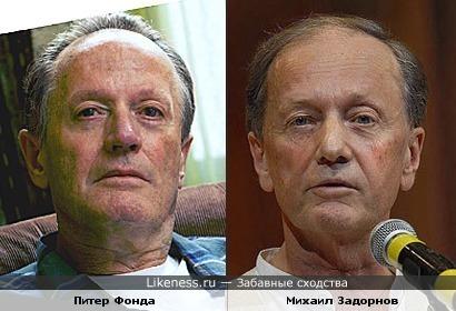 Питер Фонда похож на Михаила Задорнова