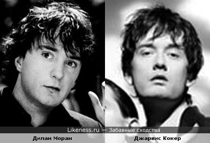 Дилан Моран похож на Джарвиса Кокера
