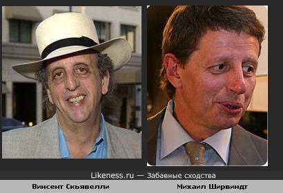 Винсент Скьявелли похож на Михаила Ширвиндта