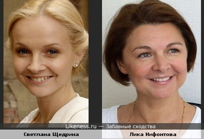 """Светлана Щедрина (""""Тайны следствия"""") похожа на Лику Нифонтову (""""Исаев"""", """"Ликвидация"""")"""
