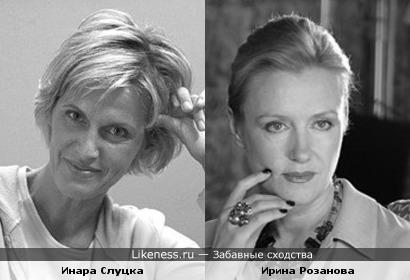 Инара Слуцка похожа на Ирину Розанову