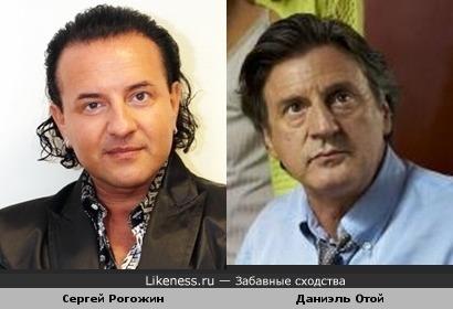 Сергей Рогожин похож на Даниэля Отой