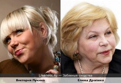 Виктория Лукина похожа на Елену Драпеко