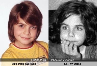 """Ярослав Гарнаев (""""Кто в доме хозяин?"""") похож на Бена Стиллера в детстве"""