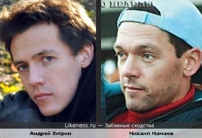 """Андрей Хитрин (""""Слово женщине"""") похож на Михаила Мамаева"""