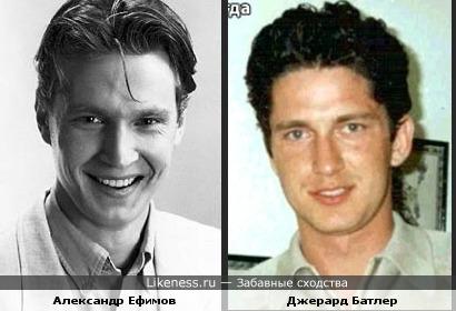 Александр Ефимов похож на молодого Джерарда Батлера