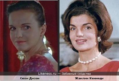 Сюзи Дисон и Жаклин Кеннеди