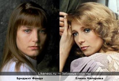 Бриджет Фонда и Елена Майорова чем-то схожи