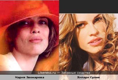 Мария Звонарева чем-то похожа на Хилари Суонк