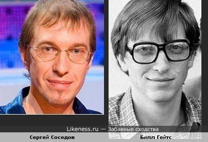 Сергей Соседов похож на молодого Билла Гейтса