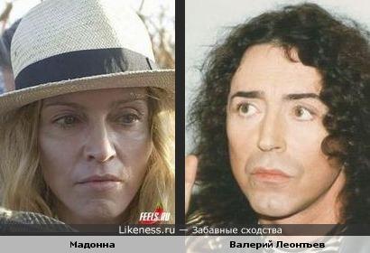 Мадонна стала походить на Леонтьева (только глаза и отличаются)