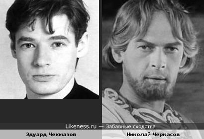 Эдуард Чекмазов напоминает Николая Черкасова