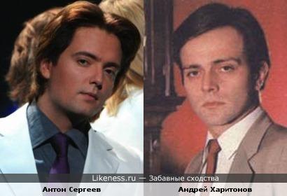 "Антон Сергеев из ""Кватро"" напоминает молодого Андрея Харитонова"