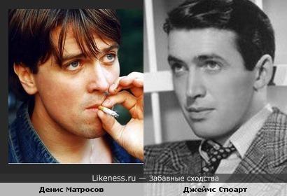 Денис Матросов похож на Джеймса Стюарта