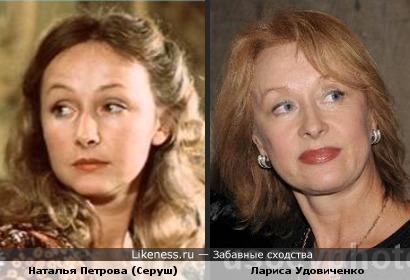 Наталья Петрова (Серуш) похожа на Ларису Удовиченко