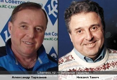 Александр Тарханов похож на Михаила Танича