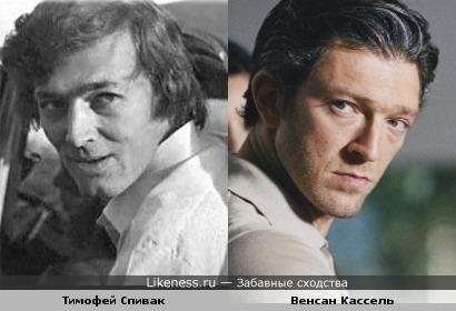 Тимофей Спивак похож на Венсана Касселя
