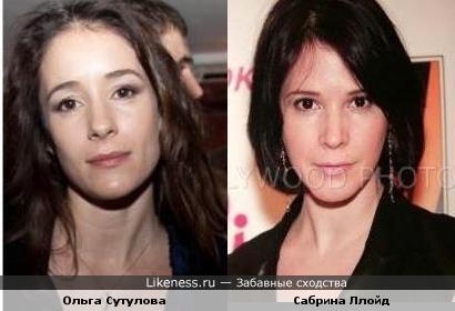 Ольга Сутулова похожа на Сабрину Ллойд