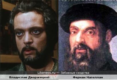 Владислав Дворжецкий напоминает мне Фернана Магеллана