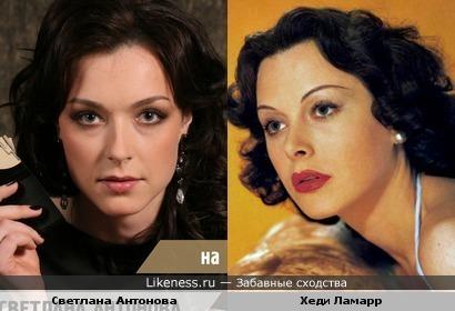 Светлана Антонова похожа на Хеди Ламарр
