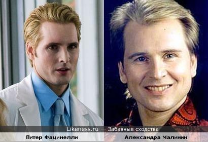 Питер Фачинелли похож на Александра Малинина