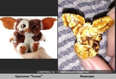 """Гремлин """"Гизмо похож на попкорн"""