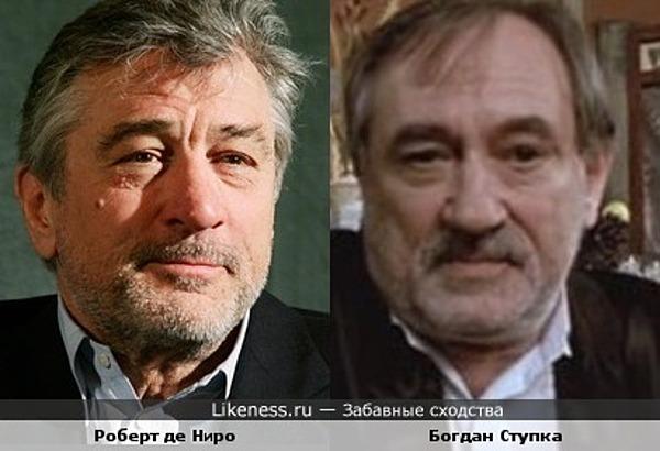 Богдан Ступка похож на Роберта де Ниро