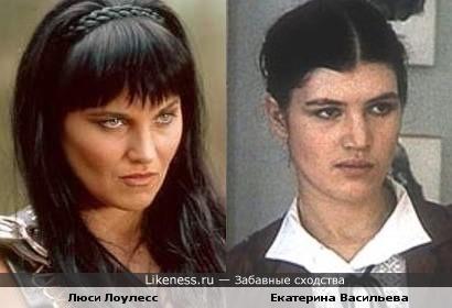 Люси Лоулесс похожа на Екатерину Васильеву