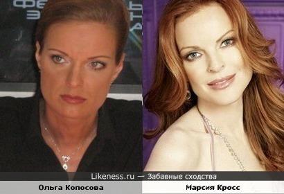 Ольга Копосова похожа на Марсию Кросс