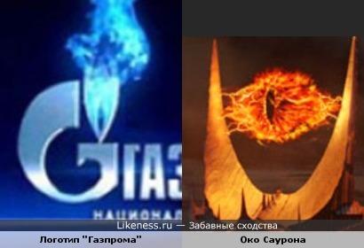 """Логотип """"Газпрома"""" похож на Око Саурона"""