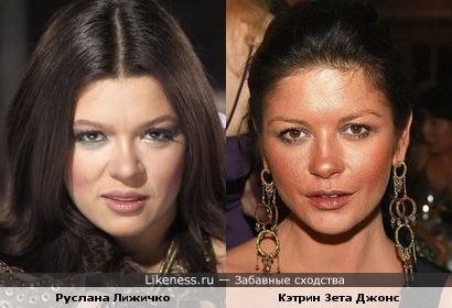 Руслана Лижичко похожа на Кэтрин Зета Джонс